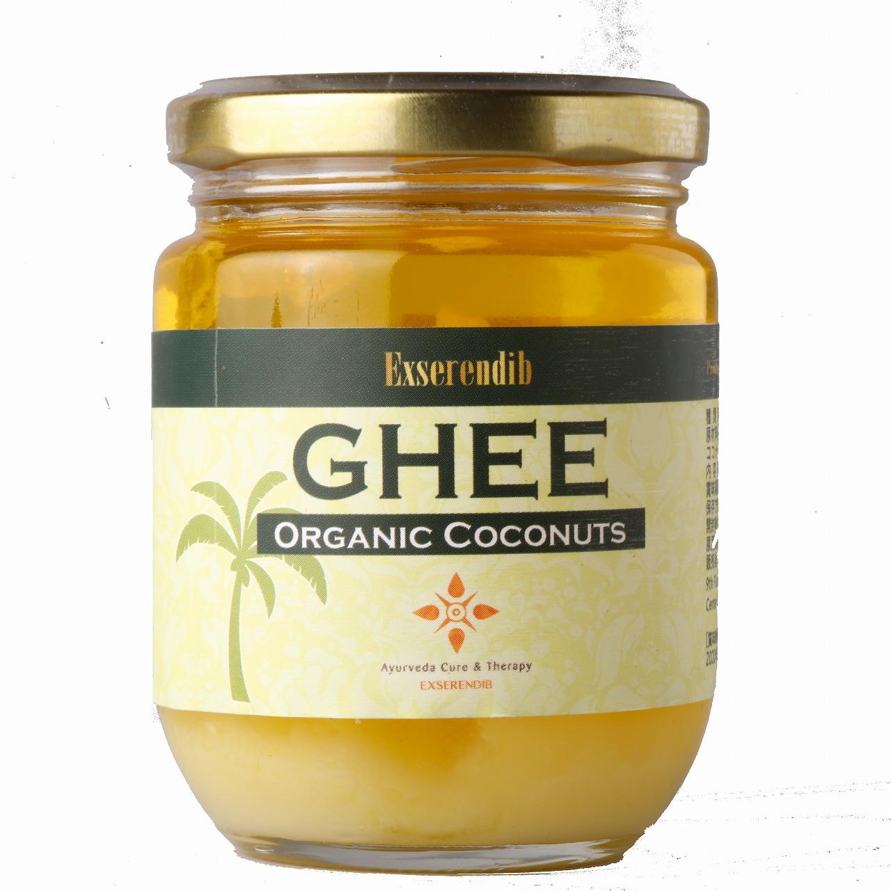 Ghee Coconut